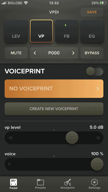 VOICEPRINTのペアリング成功直後の画面