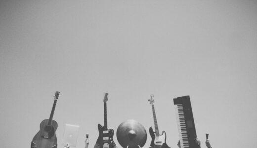 モバイル版SYNCROOM(シンクルーム)の使い方を解説。iPhone、iPad、Androidで音楽セッションを楽しもう!
