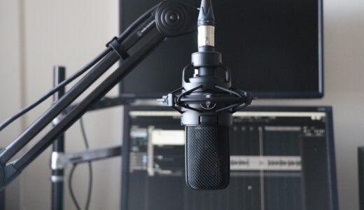 audio technica AT8700Jをレビュー。安定感抜群の高品質なマイクアーム