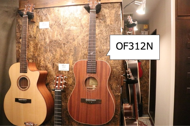 Journey Instruments OF312の写真