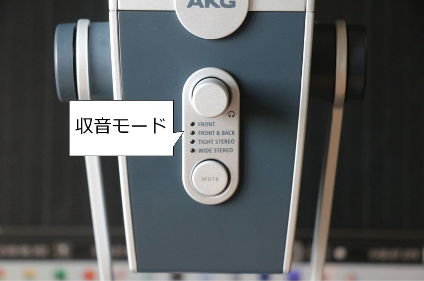 AKG Lyra-Y3の収音モード