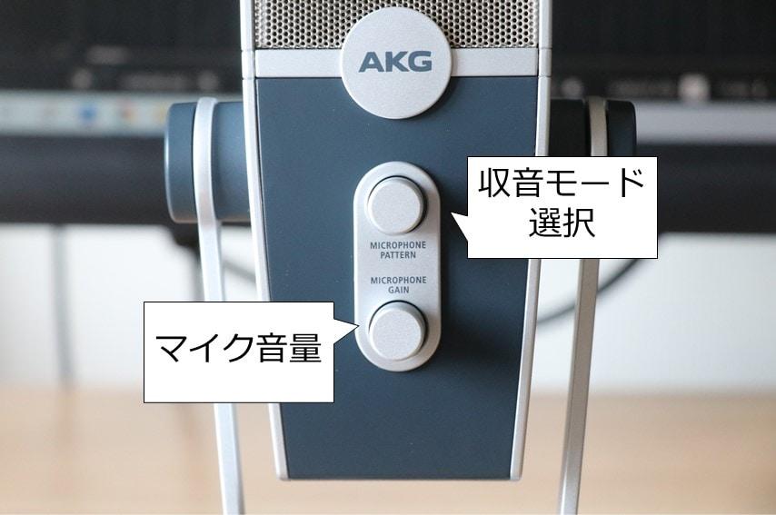 AKG Lyra-Y3の裏面を裏面を説明した画像