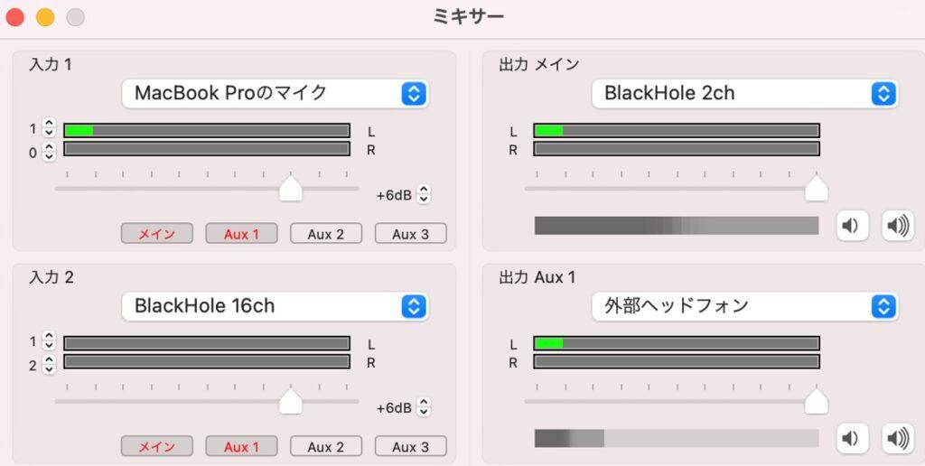 LadioCastでオーディオインターフェイスや外部マイクを使わない場合の推奨設定