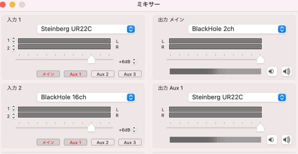 LadioCastでオーディオインターフェイスを使いつつ、モニターと配信の音を別管理する場合の推奨設定