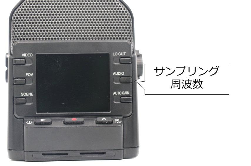 ZOOM Q2n-4kのサンプリング周波数設定