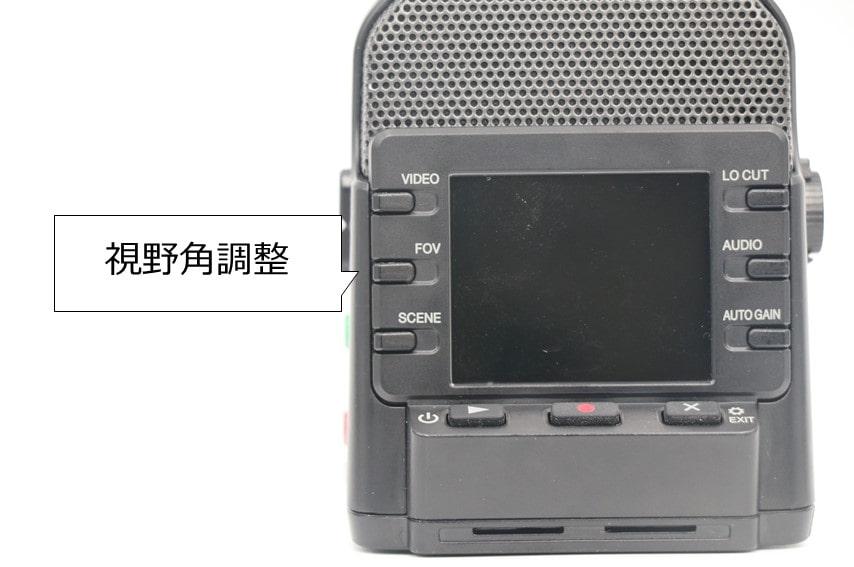 ZOOM Q2n-4kの視野角調整ボタン