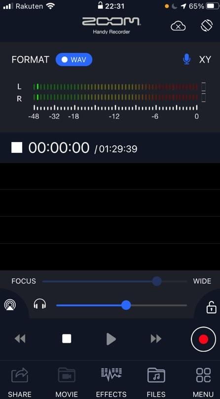 ZOOM Handy recorder iOS版