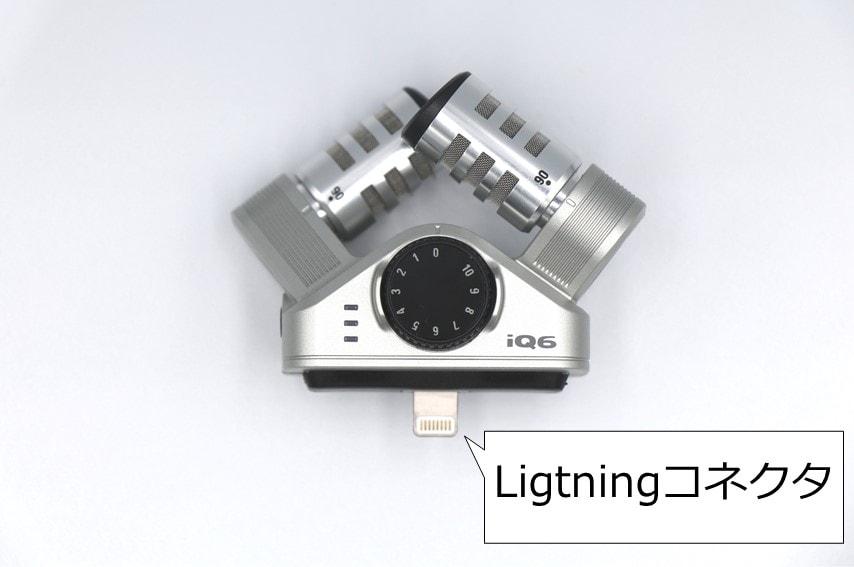 ZOOM iQ6はLigtningコネクタがついている