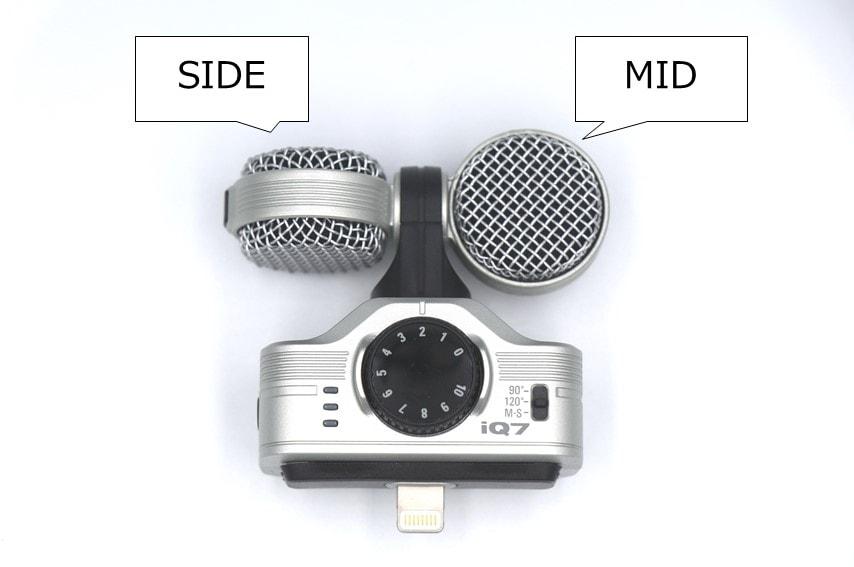 ZOOM iQ7のMSステレオマイクはMIDとSIDEに分かれる