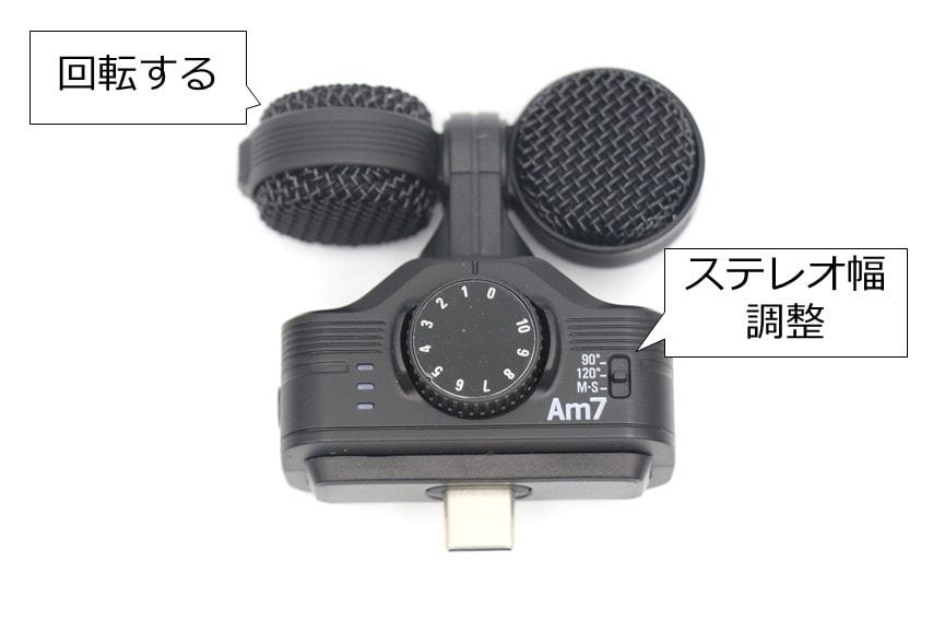 ZOOM Am7のマイクと指向性