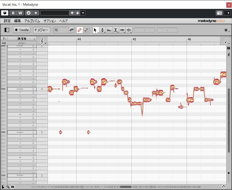 ピッチ修正ソフト melodyneの画面